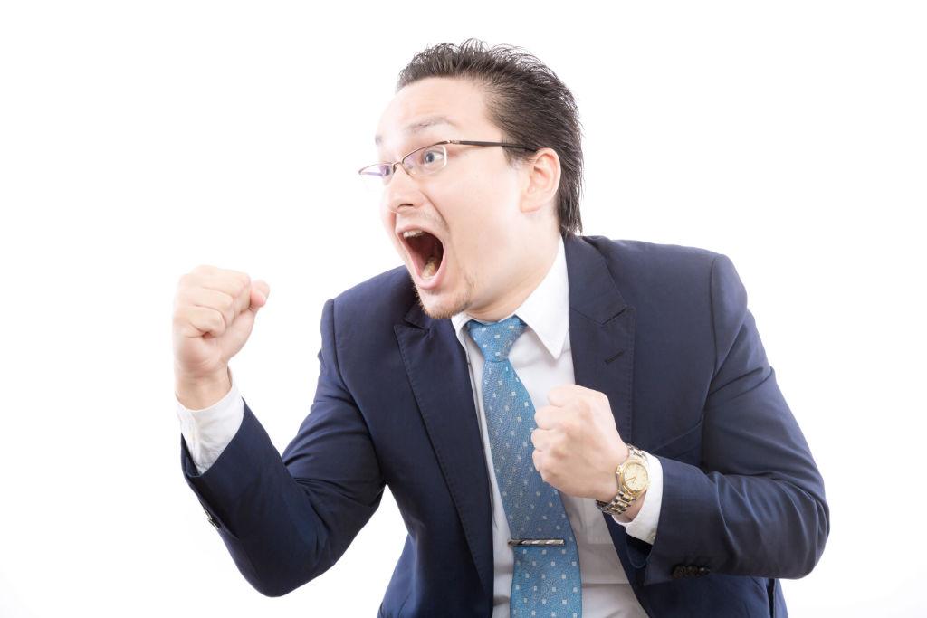 【マンション売却ノウハウ】売り出し金額の決め方とは?