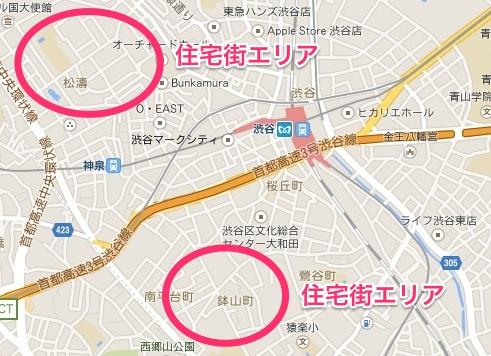 渋谷ハウスマート住宅街