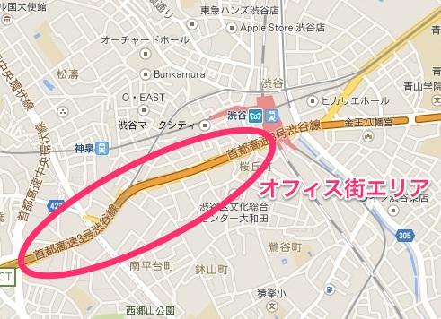 渋谷ハウスマートオフィス街