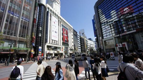 渋谷ハウスマート2