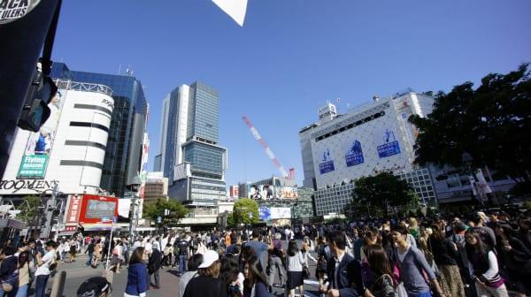 渋谷ハウスマート1