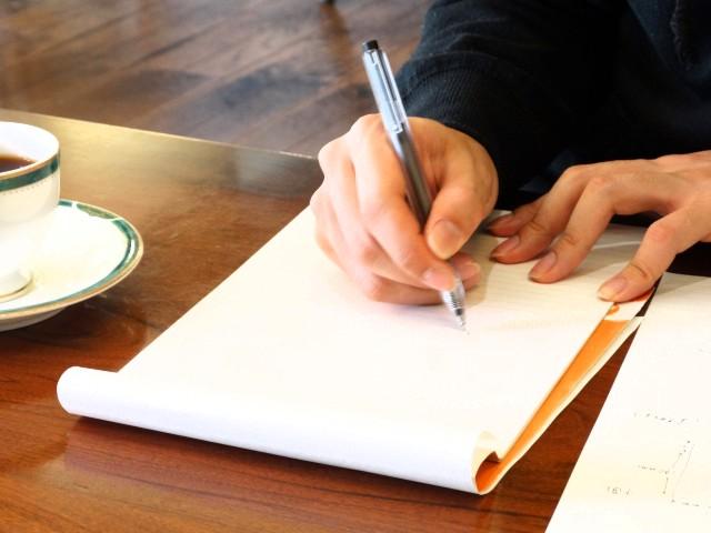 銀行へのラブレター?住宅ローン申込書の書き方重要ポイント!