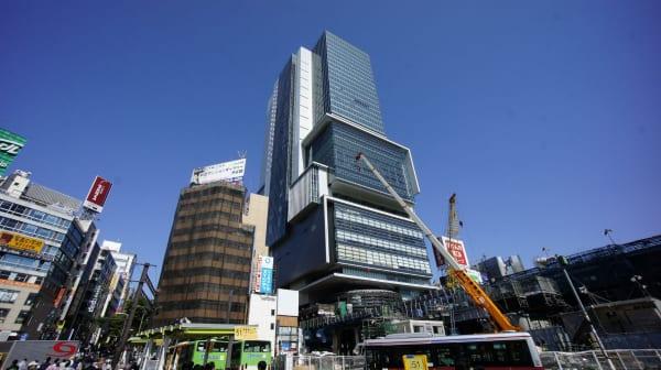 渋谷ハウスマート9