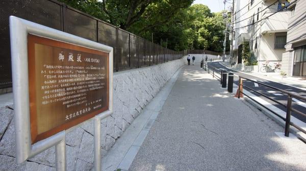 坂道が多く、坂毎に名前の由来などが描いてある