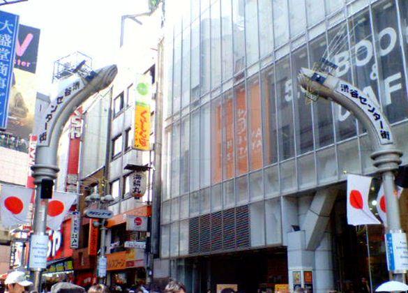 Shibuya_Centergai