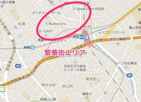 渋谷ハウスマート繁華街