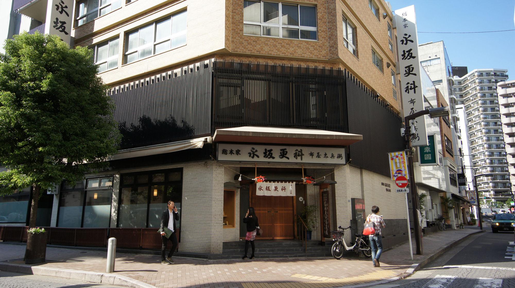 更科堀井総本家の外観