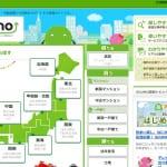 不動産ポータルサイト「SUUMO(スーモ)」を使うなら知らないとマズい7つの真実