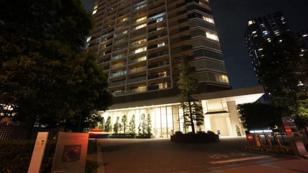 ザトヨスタワー 敷地