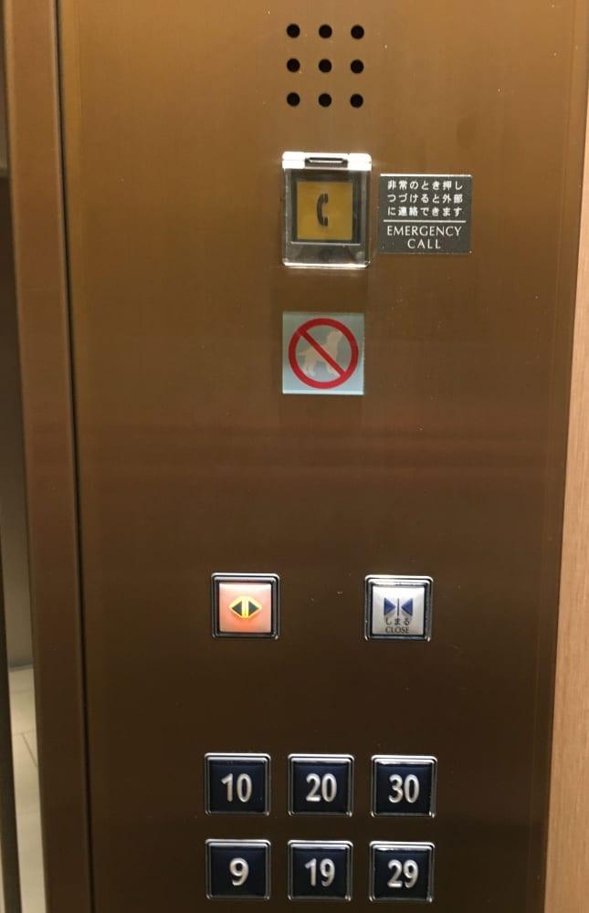 芝浦アイランドエレベーター