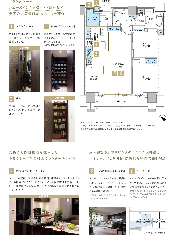 06_roomplan