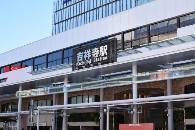 【発表!】吉祥寺 人気マンションランキングTOP10!