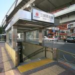 三軒茶屋駅のおすすめ分譲マンションランキングTOP10!