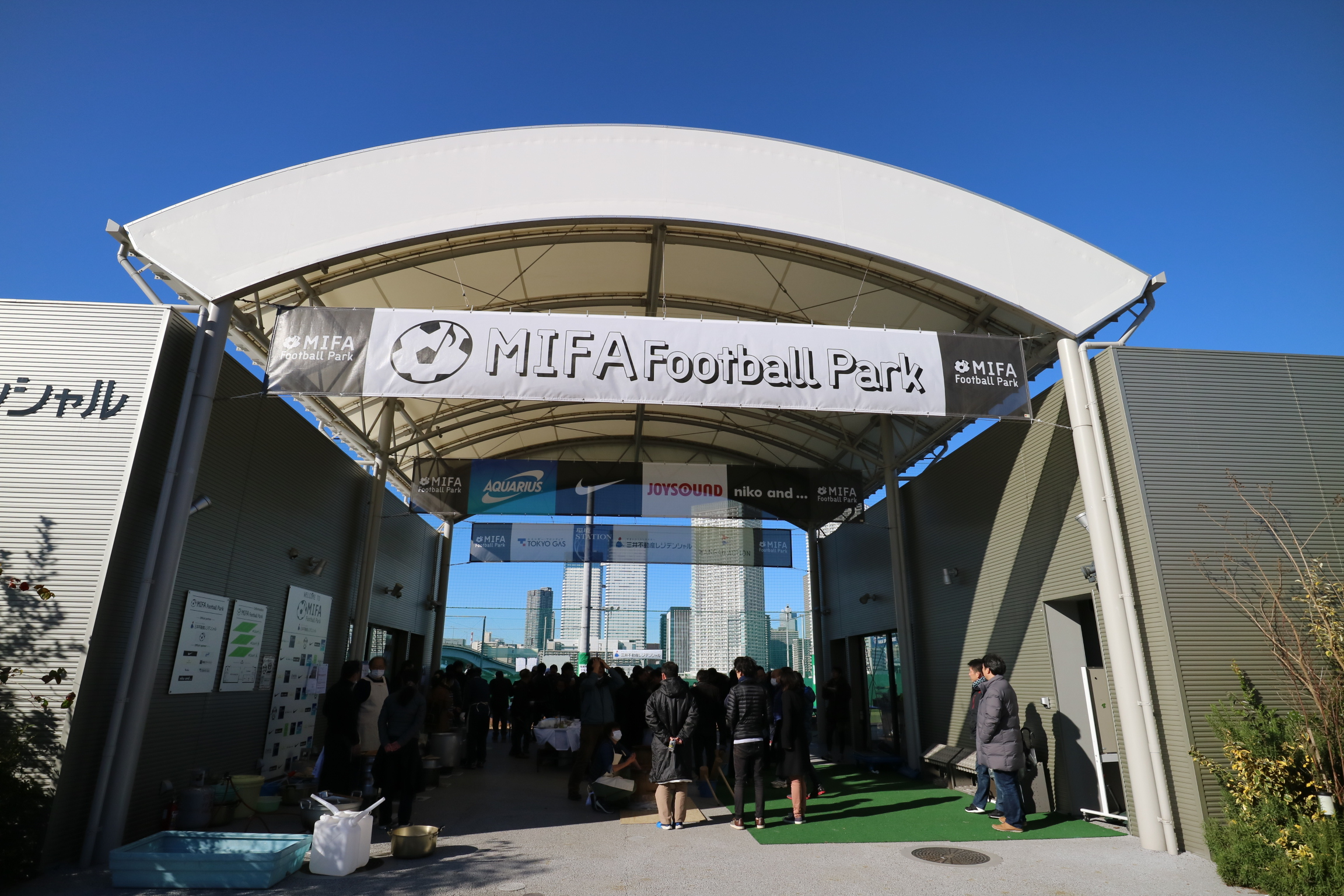 MIFA Football Park 外観
