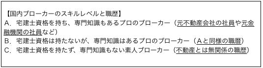 スクリーンショット 2016-04-23 11.18.24