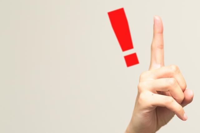 マンションの地震保険に加入する必要性はあるのか?