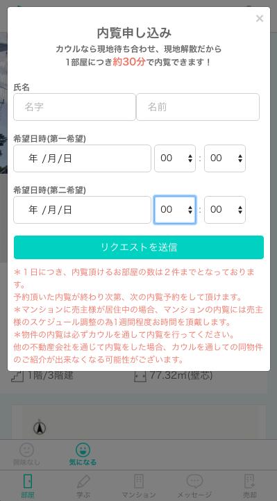 step2-1-w2000-h2000