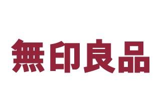 【ムジラー必見!】東京都内にある無印良品の大型店舗を紹介!