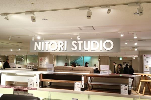 【取材記事】新宿のニトリがスゴかった!