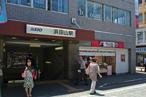 【発表】浜田山駅のマンションランキング TOP10!
