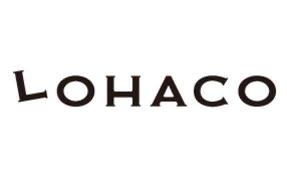 【おしゃれ】LOHACO限定のデザイングッズ5選をご紹介!