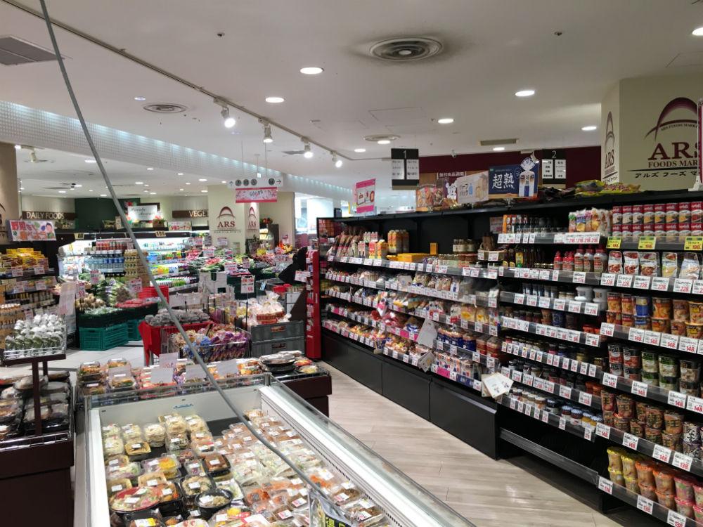 コレットマーレのスーパー