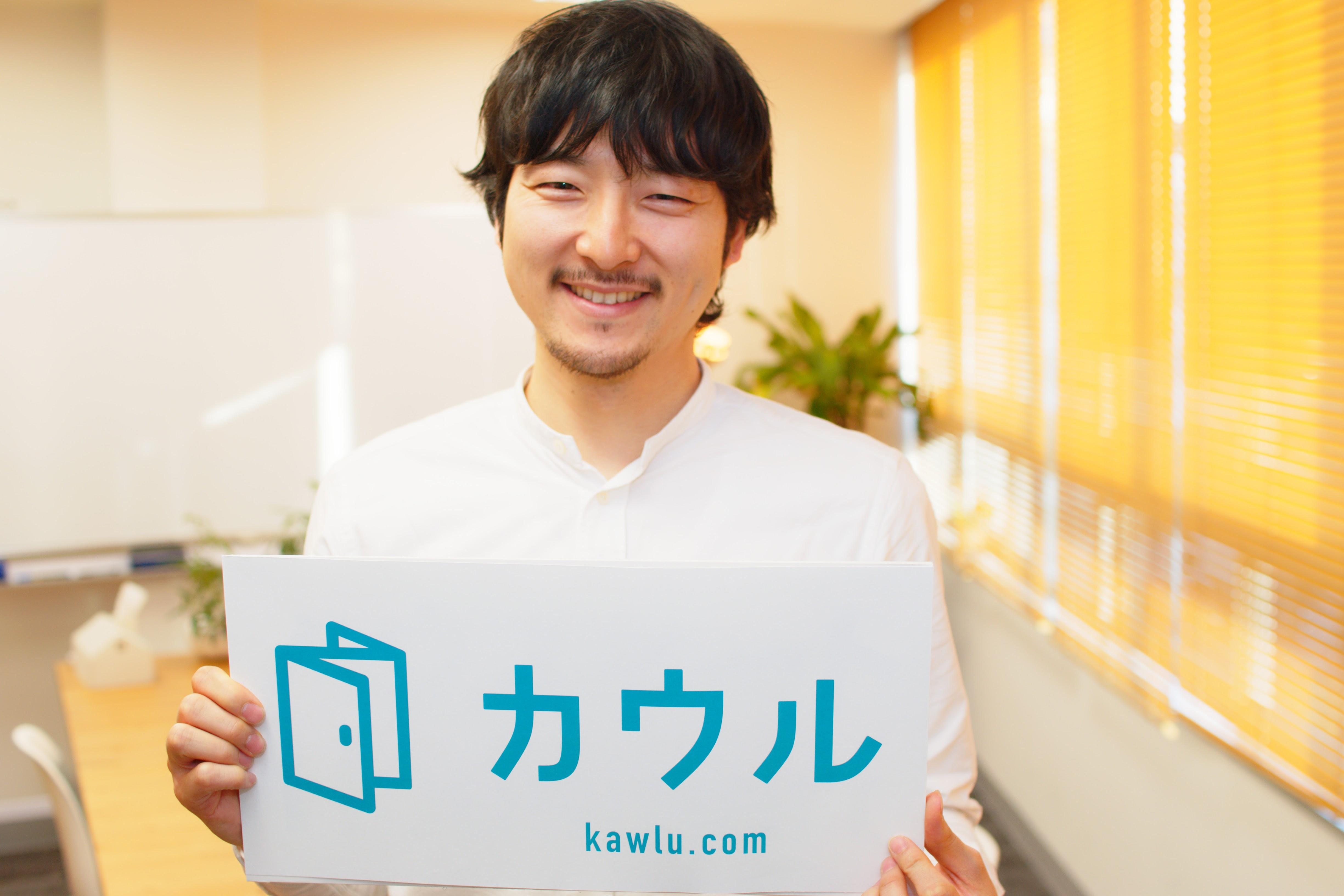 稲井 学:カウル社員紹介インタビュー