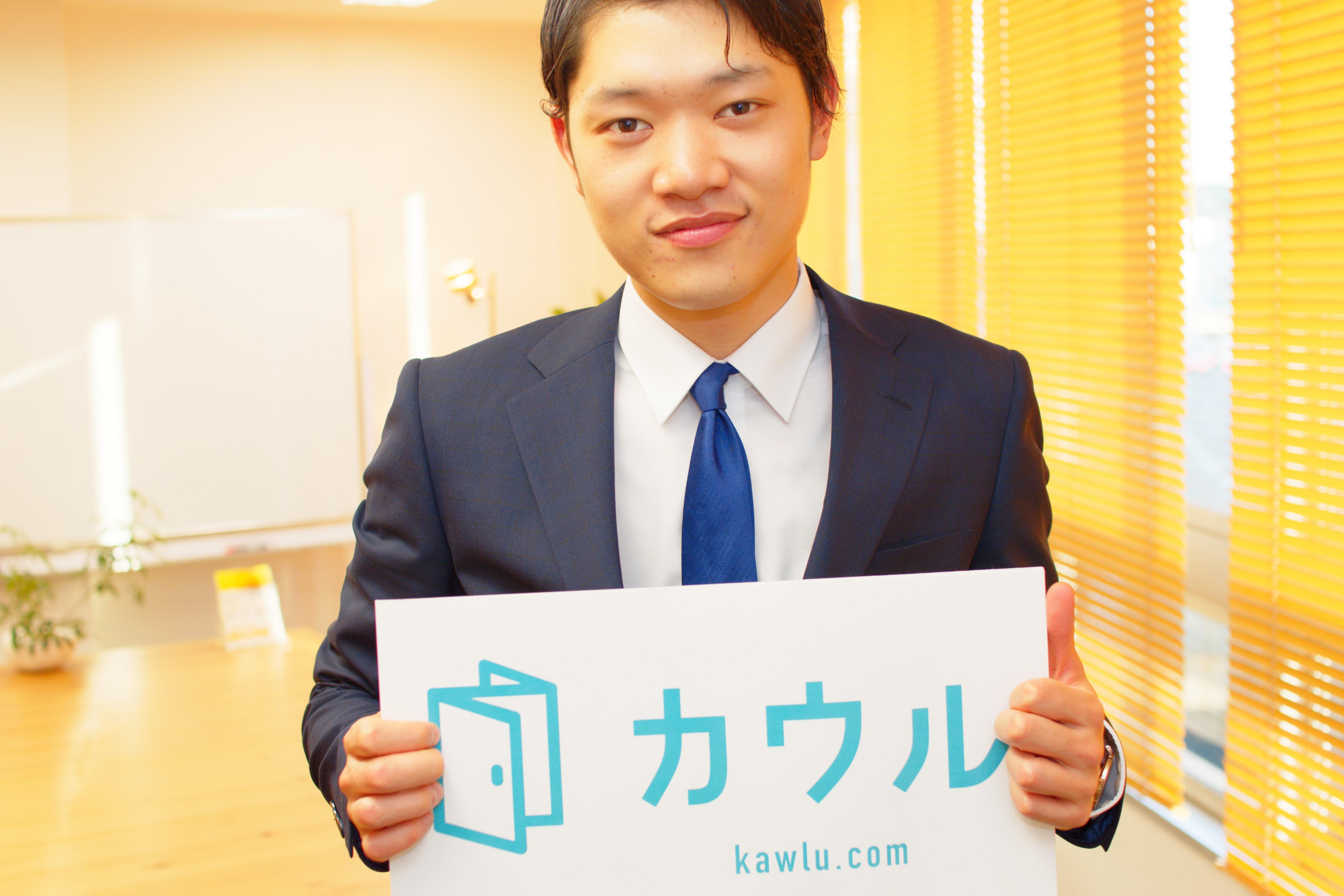 石橋 優太朗:社員紹介インタビュー