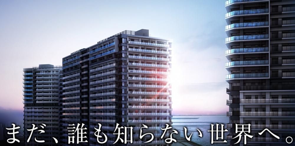 気になる「(仮称)東京ベイ トリプルタワープロジェクト」の正体