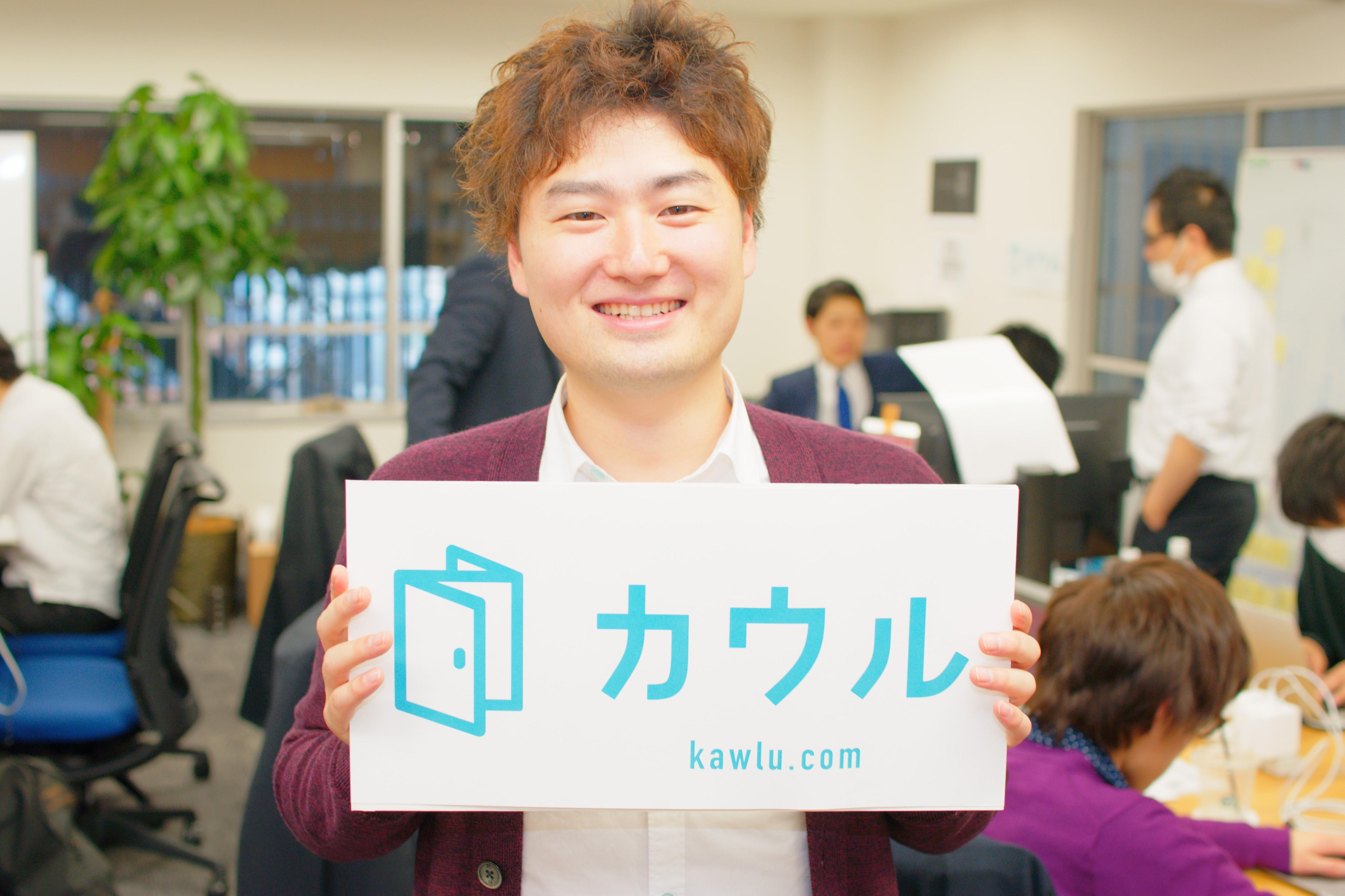 西辻 雅基:社員紹介インタビュー