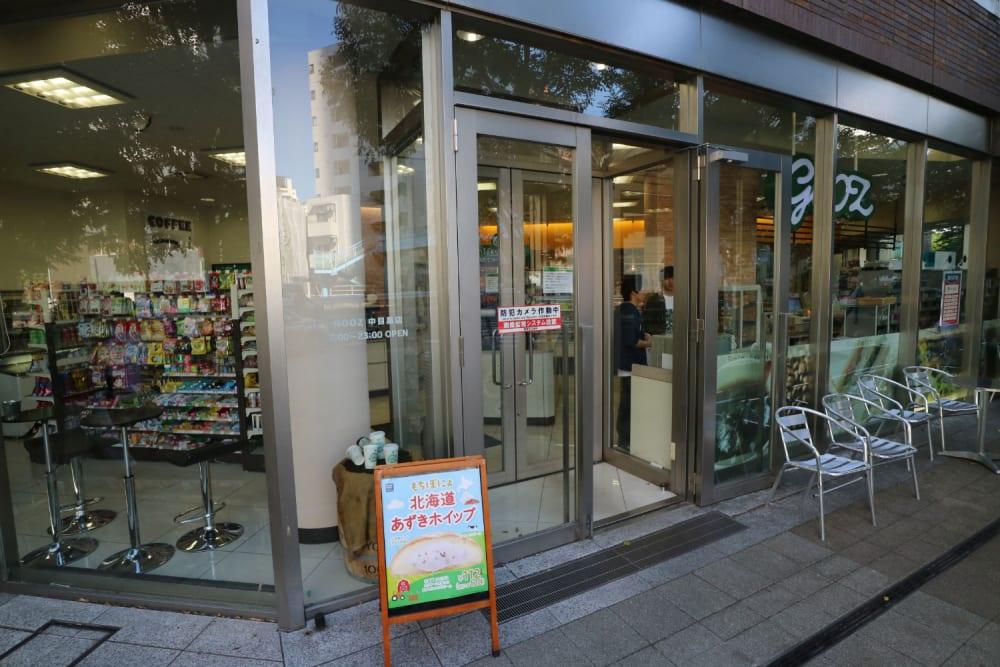 GOOZ中目黒店とセブンイレブン