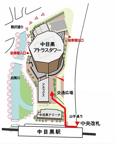 中目黒駅とアトラスタワー
