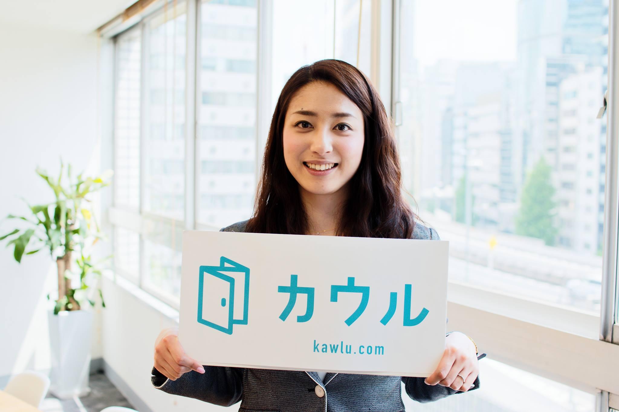 松原 遥香:社員紹介インタビュー
