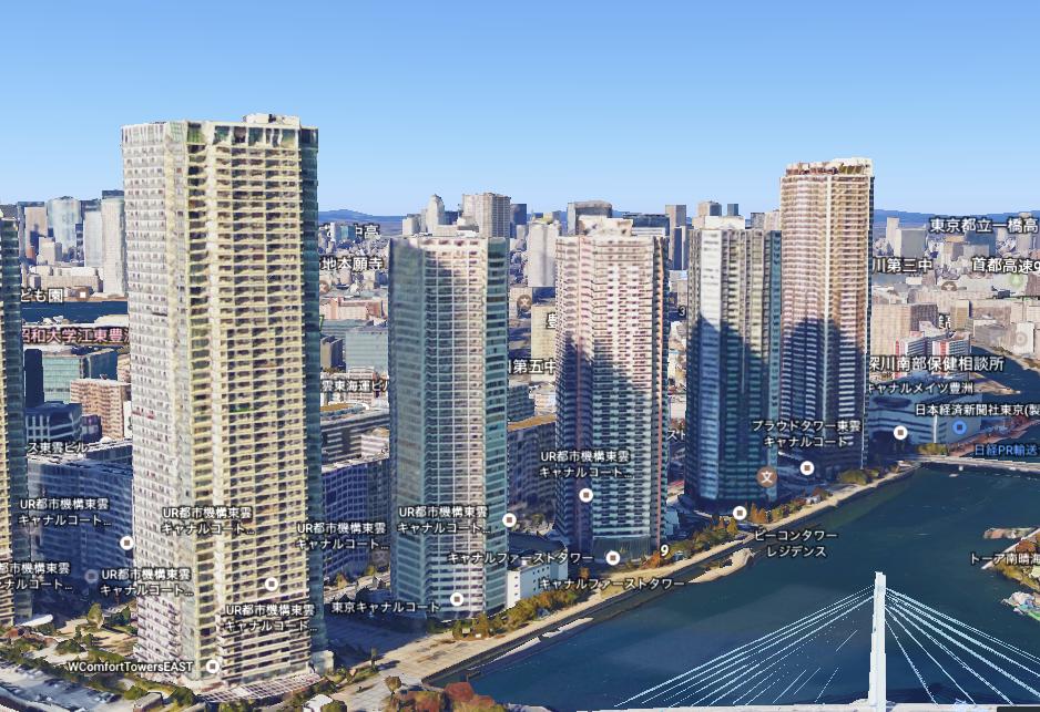 【運河沿いにそびえる高級タワマン!】キャナルファーストタワー、その魅力に迫りました!