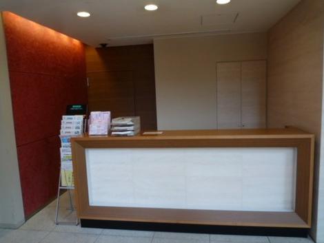 東京タイムズタワーのコンシェルジュカウンター