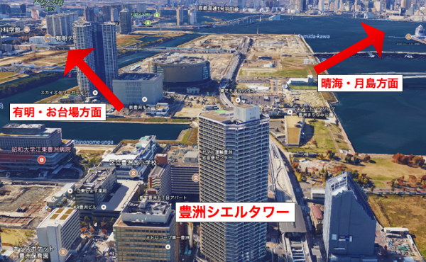 豊洲シエルタワーの航空写真