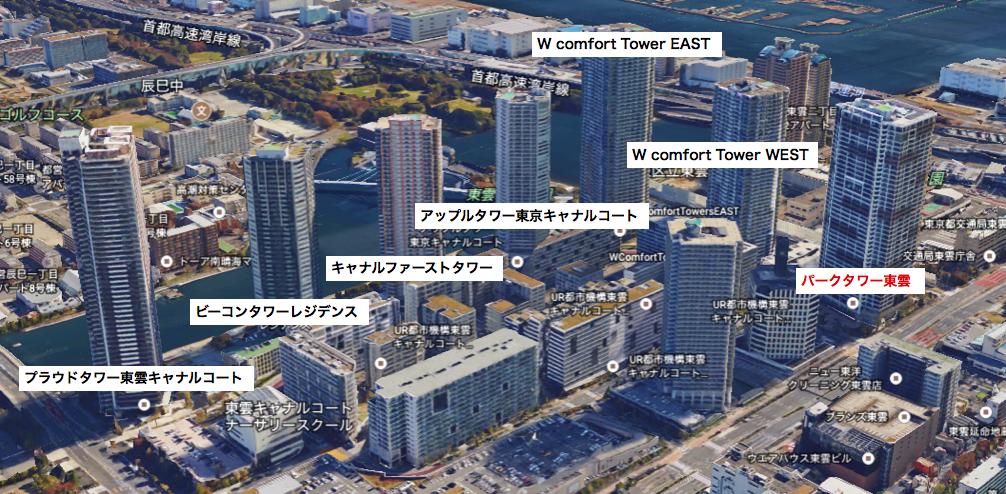 東雲キャナルコートのエリアマップ