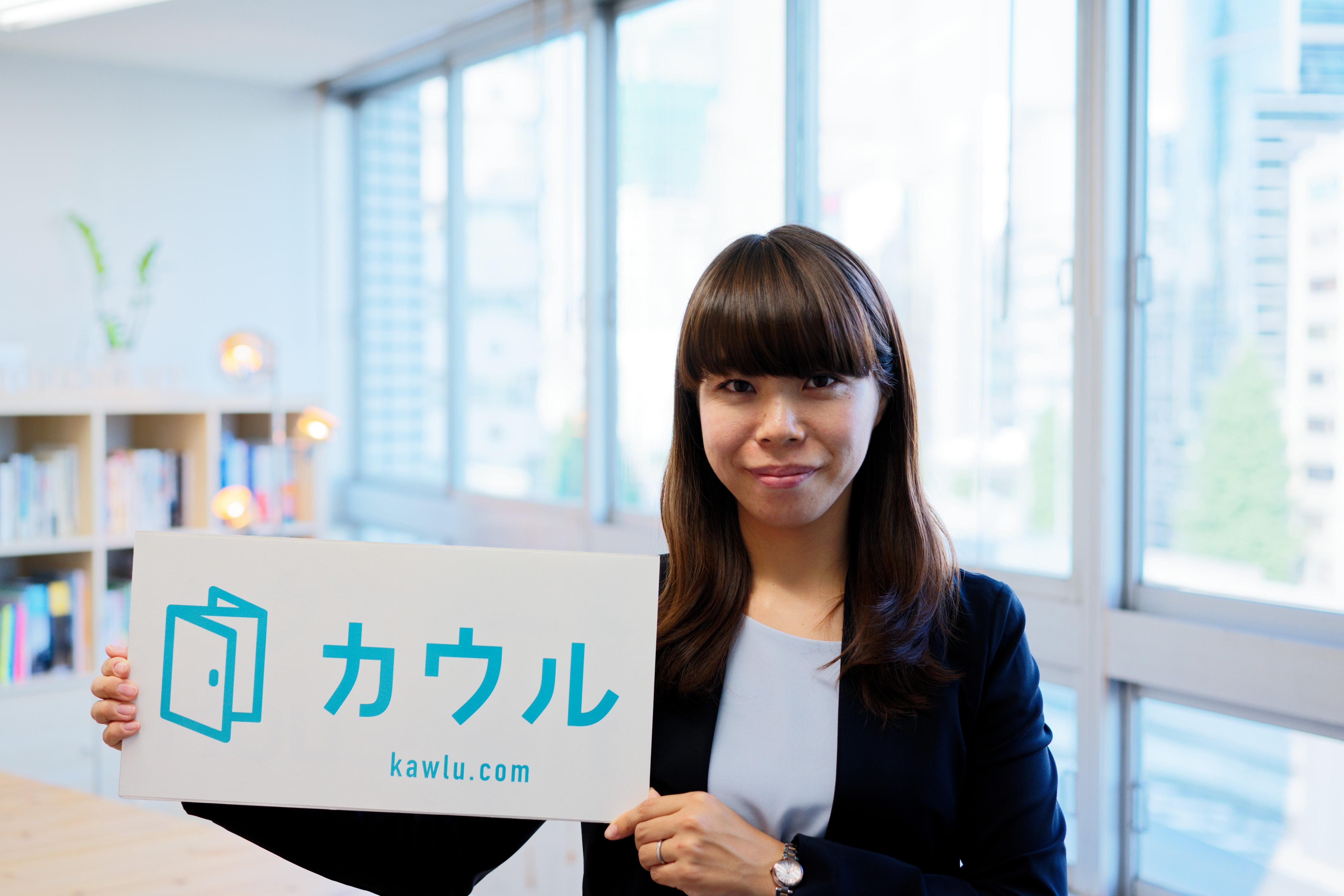 小林 恵:カウル社員紹介インタビュー