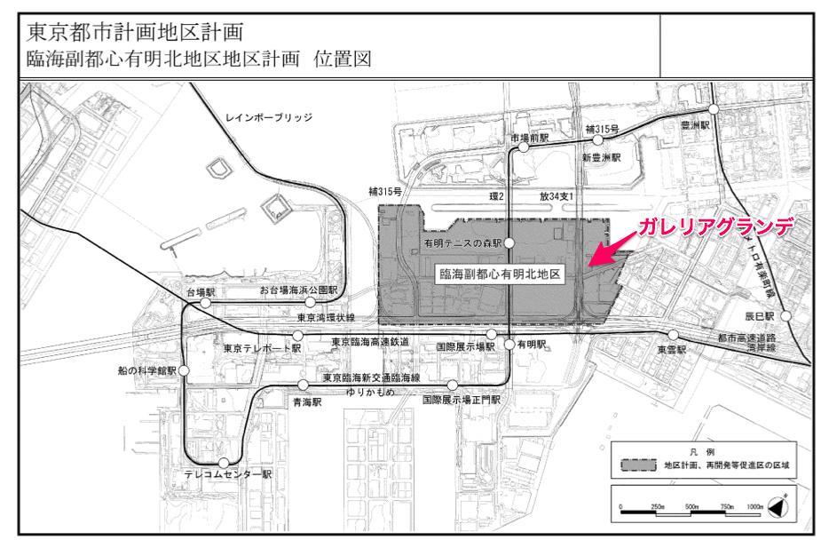 ガレリアグランデ 周辺の東京都市計画