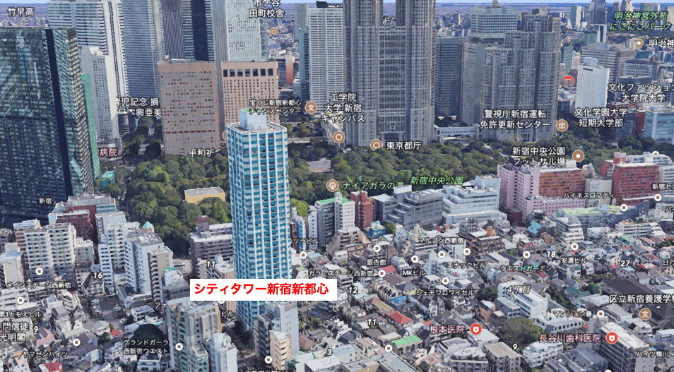 シティタワー新宿新都心の航空写真