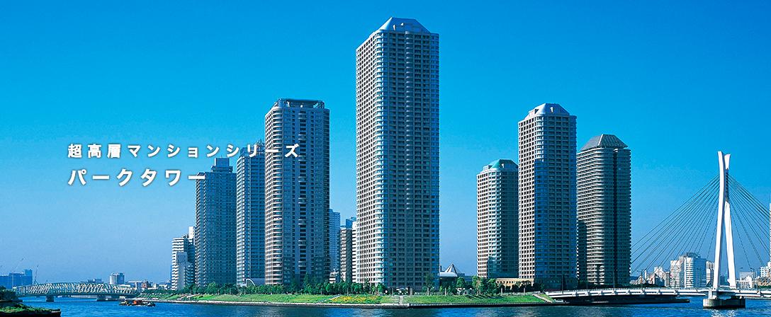 パークタワー秋葉原は単身・DINKS世帯に最適な駅近タワーマンション!