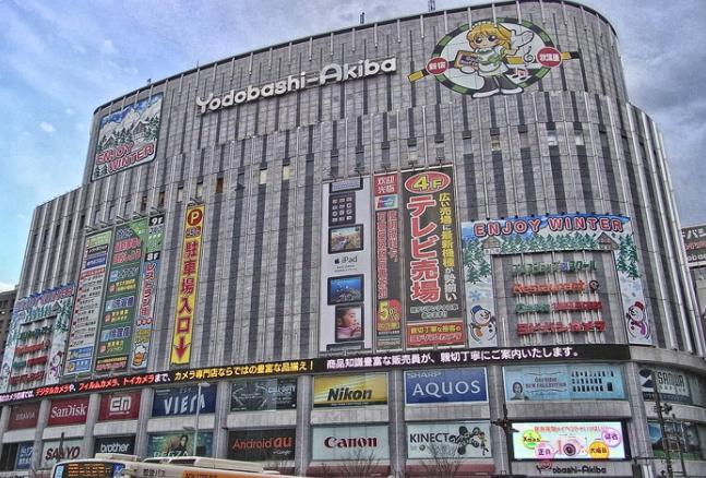 ヨドバシマルチメディアAkiba