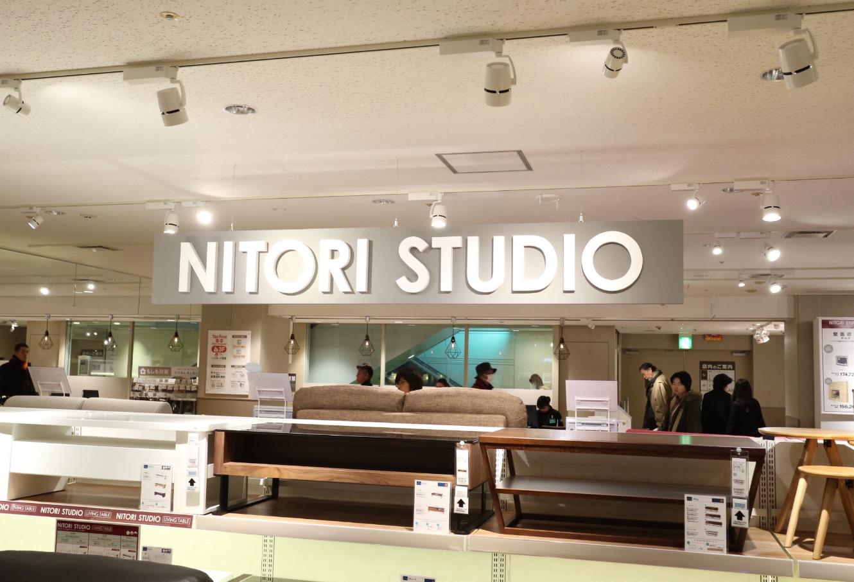 【お値段以上】東京都内のニトリ大型店7店舗!