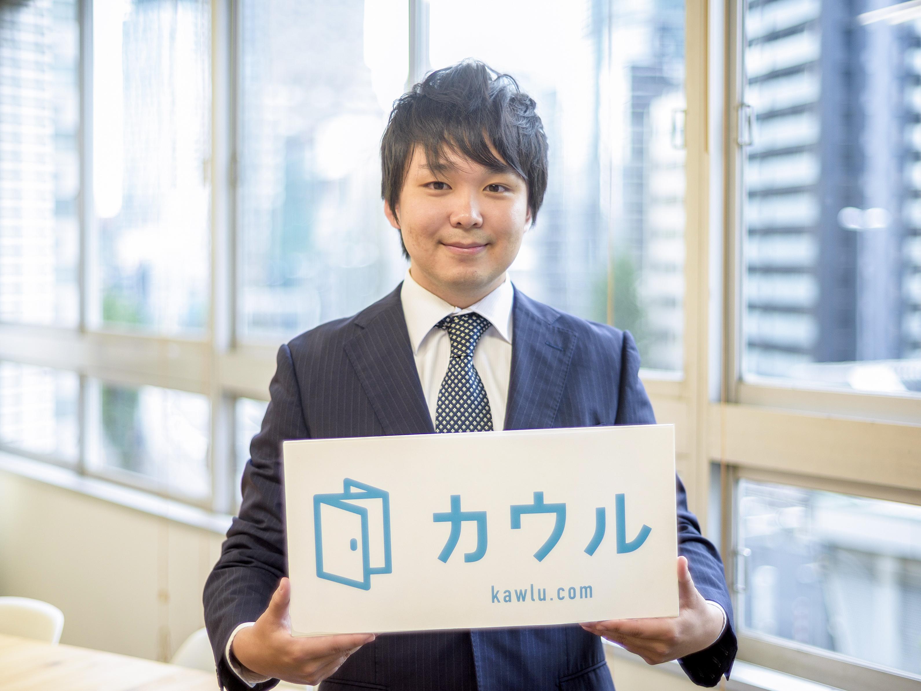 鈴木 隆士:社員紹介インタビュー