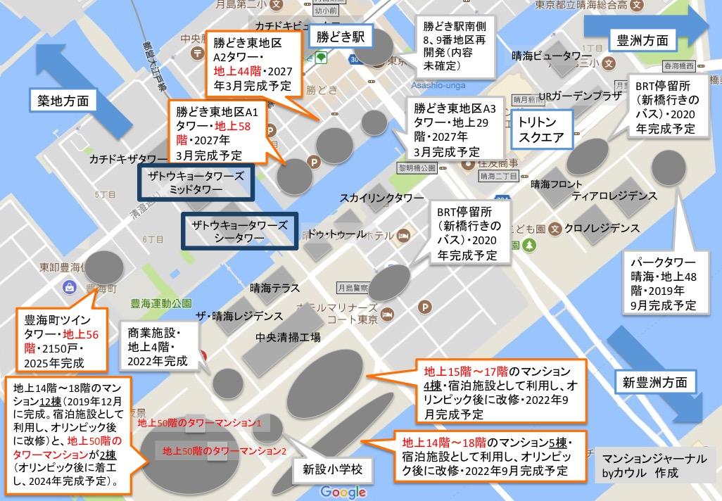 ザ東京タワーズの再開発マップ