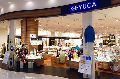【KEYUCA】みんな知ってる? 国内50店舗まで急速拡大したケユカの魅力を徹底解剖!