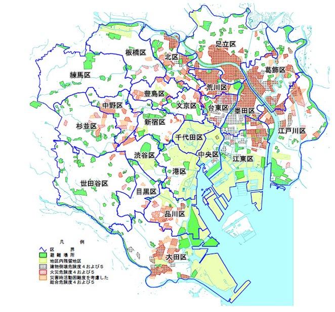東京都 地域危険度マップ