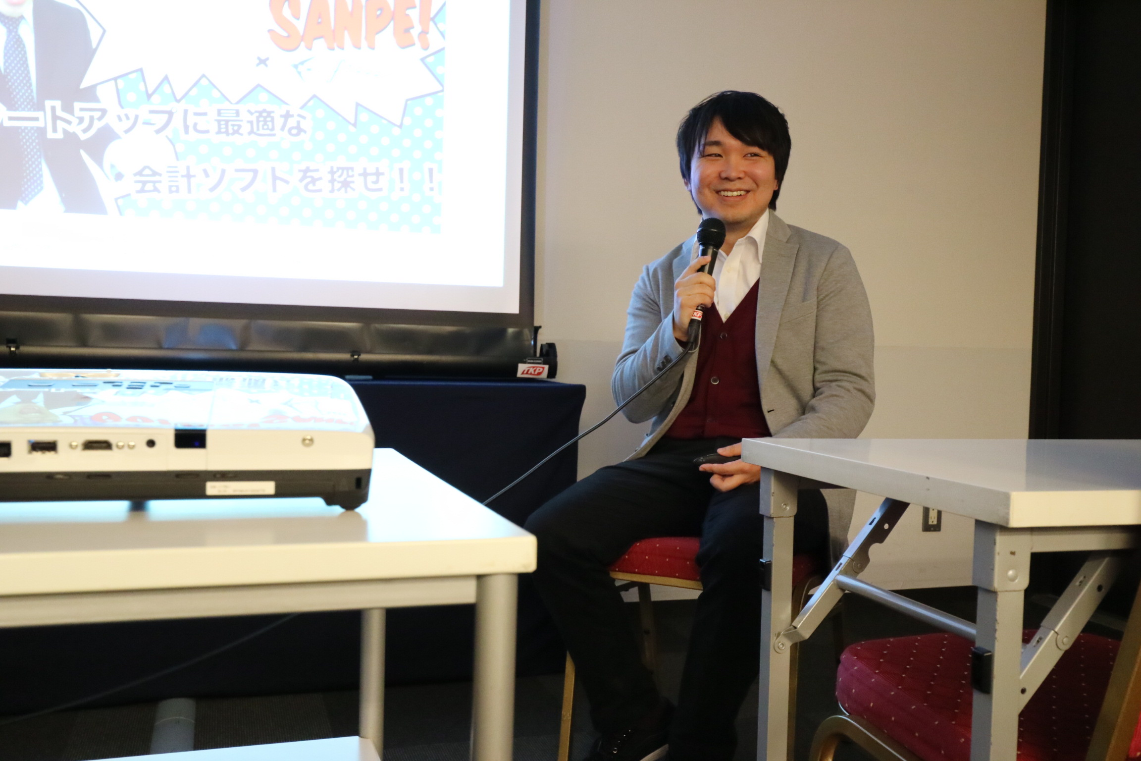 「上場準備企業に聞く、上場準備のリアル」に弊社の財務部長鈴木が登壇しました!