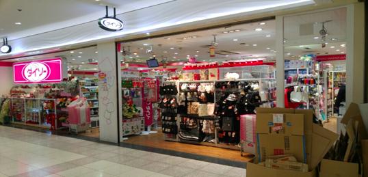 【完全版】7店舗もあった!新宿の100均完全解説ガイド!