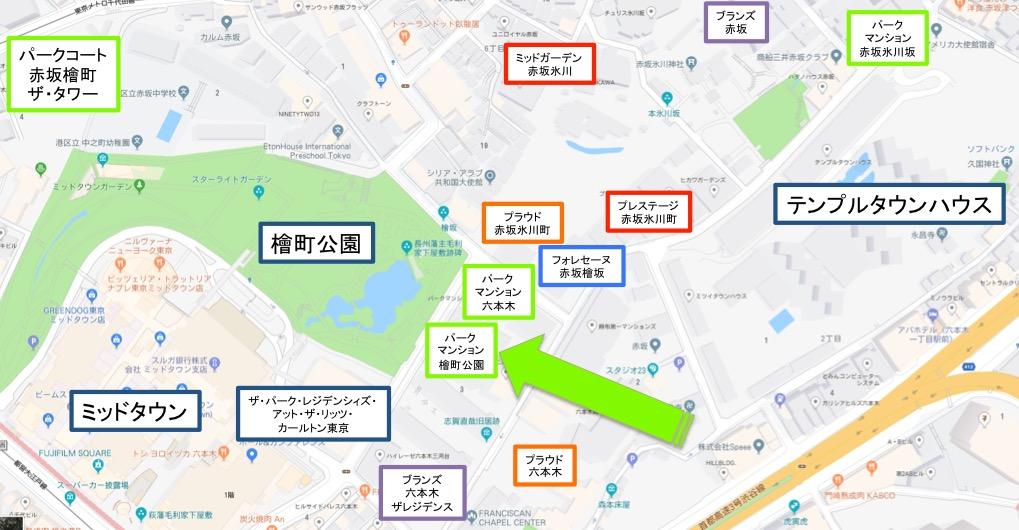 パークマンション檜町公園の周辺地図